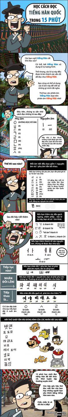 """Chỉ mất 15 phút là bạn có thể đọc thành thạo ngôn ngữ của """"xứ sở kim chi""""!"""