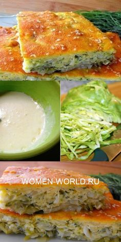 Vegetarian Recipes, Cooking Recipes, Healthy Recipes, Make Ahead Appetizers, Russian Recipes, Cauliflower Recipes, Food Porn, Good Food, Food And Drink