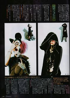 【MEJIBRAY - メジブレイ】Drums: METO (メト) & KOICHI (恋一)