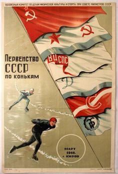 """Soviet sport poster. """"USSR Championship in speed skating. March 1948, Kirov City"""""""