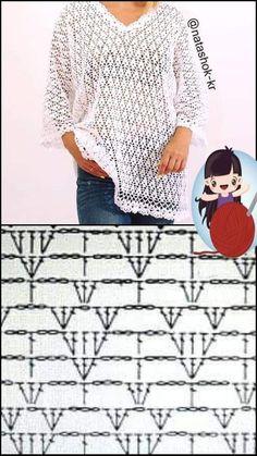 Crochet Bolero Pattern, Crochet Poncho Patterns, Crochet Blouse, Crochet Chart, Pull Crochet, Mode Crochet, Easy Crochet, Knit Crochet, Poncho Style