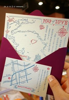 iloovee-letterpress 's Weibo  'map of love' vintage red and blue Chinese wedding invitation by iloovee-letterpress in Beijing