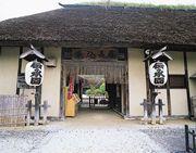 Tono | Japan National Tourism Organization