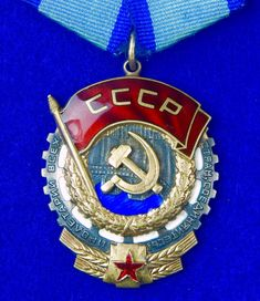 Vintage Soviet Russian Russia USSR Labor Red Banner Order Medal Badge #1225052 Military Awards, Badge, Russia, Christmas Ornaments, Holiday Decor, Red, Vintage, Badges, Christmas Ornament