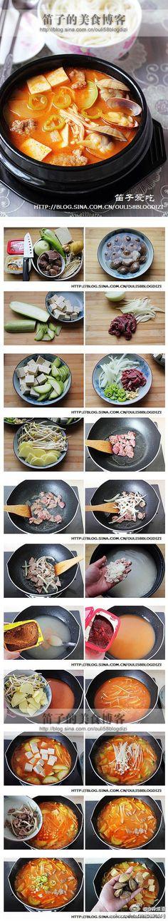韩式大酱汤的做法: Korean miso soup