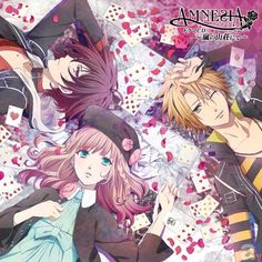 Heroine , Shin and Toma Amnesia