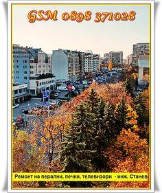 Ремонт на перални в София, Борово, неделя, есен, ремонт на печки, ремонт на микровълнови