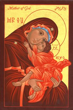 Theotokos Orthodox Icon Cross Stitch Pattern  Dimensions for 14 Count, 18 Count, and 30 Count given.    Included in your package:    *One Page Color picture depiciting the stitched pattern.  *Enlarged pattern on Nine pages to make reading the pattern easier.  * Floss chart DMC, stitch count, dimensions.  *Basic instructions for counted cross stitch. $7.95