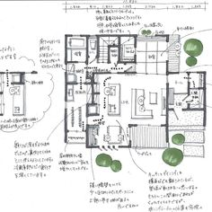 Japan House Design, Small House Design, Japanese House, House Layouts, Designs To Draw, Architecture Design, House Plans, New Homes, Floor Plans