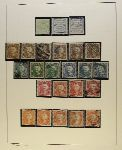 INDIAN FEUDATORY STATES - SIRMOOR 1878-1899 mint and used collection on album…