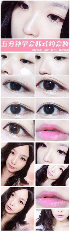 Quick Korean makeup ⭐️⭐️ www. Gyaru Makeup, Ulzzang Makeup, Goth Makeup, Makeup Inspo, Makeup Inspiration, Makeup Tips, Beauty Makeup, Makeup Eyeshadow, Korean Makeup Look