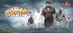 By chance, happened to read an interview on the eve of director Vysakh's much hyped and publicized movie Pulimurugan's release wherein t...