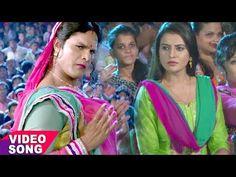 Khesari Lal का सबसे हिट गाना 2019 - Bhatar Ba Mauga - Bhojpuri Hit Songs 2019 new Dance Video Song, Best Video Song, Dance Videos, Hd Video, Wynk Music, New Wave Music, Music Albums, Hit Songs, News Songs