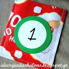 Ιδέες για δασκάλους: Ημερολόγιο αντίστροφης μέτρησης  για τα Χριστούγεννα με δραστηριότητες για την τάξη!