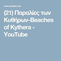 (21) Παραλίες των Κυθήρων-Beaches of Kythera - YouTube Youtube, Deep, Beach, The Beach, Beaches, Youtubers, Youtube Movies