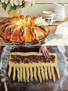 Yeast Bread, Apple Pie, Rolls, Minden, Cookies, Baking, Buns, Ethnic Recipes, Breads