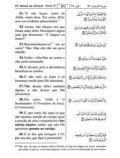 Portuguese Language Translation Page # 871 E-Quran