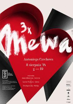 3 x mewa by Krzysztof Iwanski at Coroflot.com