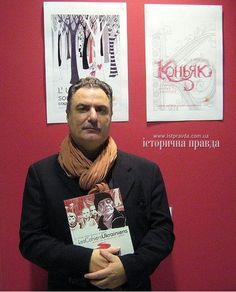 """Graphic novels on the Holodomor •   2014/12/10 • Ukraine •   Article by: Anna Lazareyeva •   GRAPHIC NOVELS ABOUT THE HOLODOMOR AND OTHER STORIES FROM LIFE IN THE USSR HAVE BEEN PUBLISHED IN FRANCE  """"It all started as a project about Chekhov's home in Yalta. But in Ukraine I was shocked by what I saw and heard. Nothing like that had ever happened to me. I called my publisher to let him know that I want to do a different book…"""""""