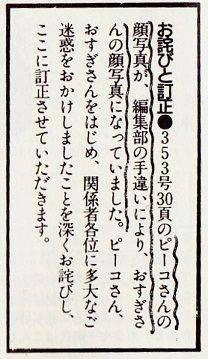 155.続AKB48+1 : 東走西馳 Z