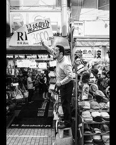 3000 yens. #street #pierrepichot #fineart #print #monochrome #urban #streetphotography #tokyo #Japan #ameyoko #voidtokyo #streetlife #blackandwhite #streetphotographers #bnw_legit #worldstreetfeature #wearethestreet #SPiCollective #everybody_street #bnw_planet #streetphoto_bw #silvermag #street_bw #streetleaks #fromstreetswithlove  #ourstreets #life_is_street #friendsinBnW #ig_tokyo #ig_japan