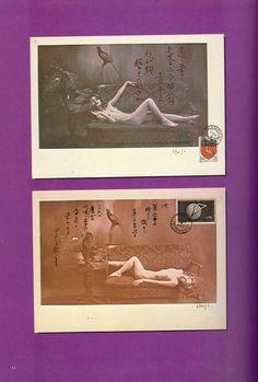 Photothèque Imaginaire de Shuji Terayama: Les Gens de la Famille Chien-Dieu. Publisher: Yomiuri Shimbunsha. Year: 1975