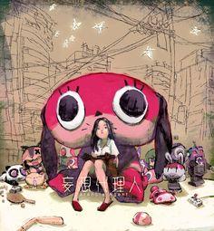 Series y Anime MEGA: Paranoia Agent ( 13/13 ) (MEGA)