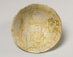 Luster Bowl with Man Holding a Banner, 900s  Iraq, probably Baghdad, Abassid Period, 10th Century