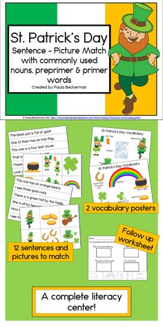 This fun reading game will keep your kindergarten and first grade kiddos eagerly working with sight words.  Includes everything you need for a St. Patrick's Day literacy center! TpT$