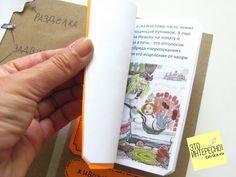 """Лэпбук """"Русская печь"""" - школьный проект """"Русская изба"""" Cover, Books, Libros, Book, Book Illustrations, Libri"""