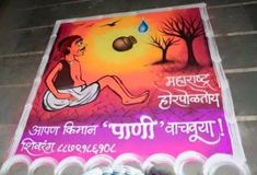 Get the best competition rangoli designs with Homemakeover and win prizes and appreciation. It is the perfect place to find rangoli for every occasions. Rangoli Designs Flower, Rangoli Ideas, Beautiful Rangoli Designs, Rangoli Designs For Competition, Krishna Drawing, Fancy Blouse Designs, Art N Craft, Diwali Decorations, Simple Rangoli
