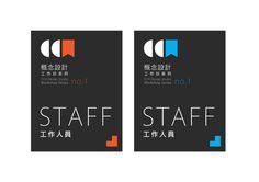 CCH Studio Logo/name Tag Design On Behance