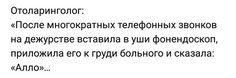 Галина Розенберг