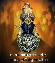 Desktop Wallpaper 1920x1080, Birthday Banner Background, Swami Samarth, Ganesha Pictures, Shiva Wallpaper, Indian Art Paintings, Goddess Lakshmi, Lord Vishnu, Happy Birthday Images