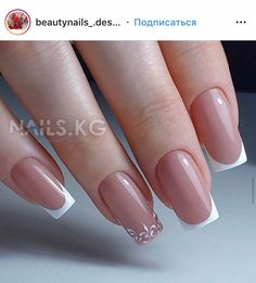 faded french nails Awesome - faded french nails Awesome - faded french na French Tip Nail Designs, Classy Nail Designs, French Tip Nails, French Manicures, Classy Acrylic Nails, Classy Nails, Stylish Nails, Frensh Nails, Gold Nails