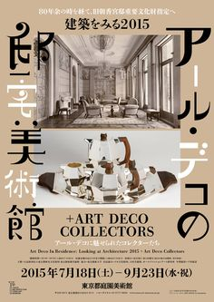 Art Deco Collectors - Takasuke Onishi(direction Q)