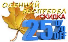 Ремонт ноутбуков в Казани