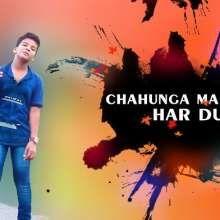 phir mohabbat karne chala hai tu mp3 ringtone download