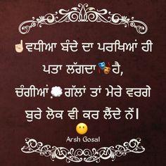 Meri Zindagi Punjabi Heart Touching Lines Hearttouching Sadquotes