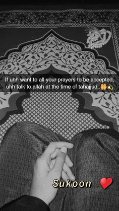 Best Lyrics Quotes, Love Song Quotes, Love Smile Quotes, Quran Quotes Love, Good Thoughts Quotes, Best Love Lyrics, Bff Quotes, Beautiful Quotes About Allah, Beautiful Words Of Love