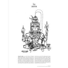 Big Poster Book of Hindu Deities Sanjay Patel