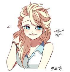 Elsa modern fashion different hair.