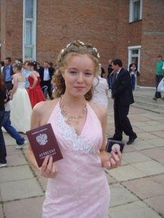 School graduation. Silver medal!