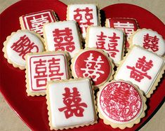 Chinese DOUBLE HAPPINESS Wafer Papers for Cookies - Edible Images via Etsy