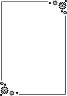 Flower Border Line Design - Clipart library