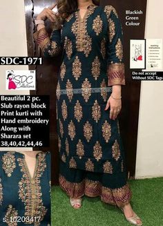 Checkout this latest Kurta Sets Product Name: *Women's Printed Rayon Kurta with Palazzos* Kurta Fabric: Rayon Bottomwear Fabric: Rayon Fabric: Rayon Set Type: Kurta With Bottomwear Bottom Type: Palazzos Pattern: Printed Multipack: Single Sizes: M (Bust Size: 38 in, Kurta Length Size: 44 in, Bottom Waist Size: 28 in, Bottom Length Size: 37 in)  L (Bust Size: 40 in, Kurta Length Size: 44 in, Bottom Waist Size: 30 in, Bottom Length Size: 37 in)  XL (Bust Size: 42 in, Kurta Length Size: 44 in, Bottom Waist Size: 32 in, Bottom Length Size: 37 in)  Easy Returns Available In Case Of Any Issue   Catalog Rating: ★4 (303)  Catalog Name: Women Rayon Straight Printed Long Kurti With Palazzos CatalogID_1846096 C74-SC1003 Code: 756-10203417-3471