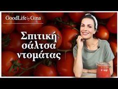 Η ντομάτα είναι ένα φρούτο (και όχι λαχανικό) που είναι άρρηκτα συνδεδεμένο με το ελληνικό τραπέζι. | TASTE | BOVARY | σάλτσα ντομάτας, ΒΑΖΑ, Συνταγή, ΤΖΙΝΑ ΑΛΙΜΟΝΟΥ Life Is Good, Food And Drink, Vegetables, Cooking, Baking Center, Its A Wonderful Life, Veggies, Koken, Life Is Beautiful