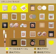 Make Beauty, Beauty Makeup, Hair Makeup, Makeup Lessons, Soft Autumn, Gallery Wall, Make Up, Cosmetics, Yellow