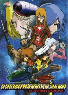 Cosmowarrior Zero VOSTFR/VF DVD | Animes-Mangas-DDL