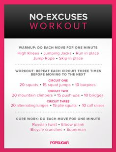 No-Excuses Workout. For when you can't make it to the gym!